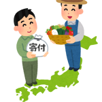 18.05.25【シリーズコラム】うなぎとなまずの蒲焼き食べ比べセット ふるさと納税返礼品おすすめ魚⑥